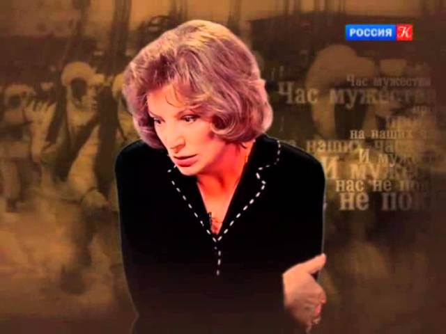 Анна Ахматова Мужество 1942 читает Ольга Остроумова Из цикла Ветер войны