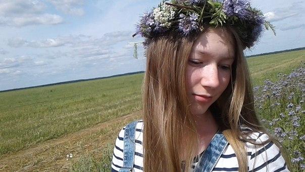 Лиза Коврова Слив Фото