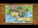 30.Природные ресурсы Зарубежной Европы