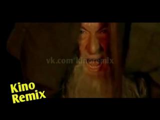 властелин колец братство кольца фильм 2001 The Lord of the Rings The Fellowship of the Ring kino пародия remix  властелин колец