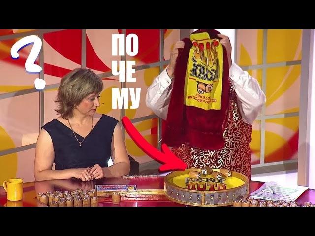 Новогодний всероссийский обман РУССКОЕ ЛОТО! ЛОХОТРОН.