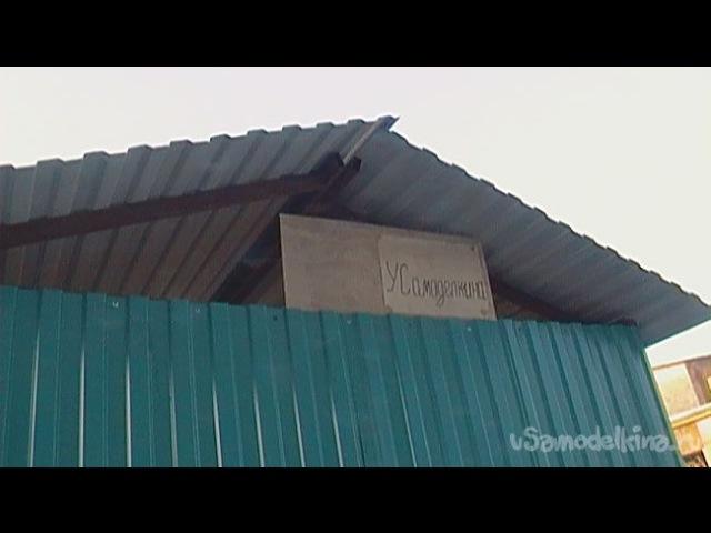 У́гольник с подъёмной крышей (видео с демонстрацией)