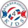 """Barbers4KIDS"" - барбершоп для детей ""Четвёрка""!"