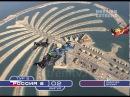 Русские, вперед! Международный чемпионат по парашютному спорту в Дубаи, часть 1