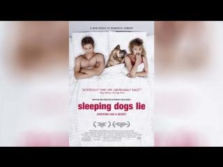 Спящие (1996)   Sleepers