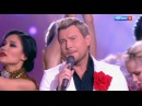 Николай Басков я подарю тебе любовь