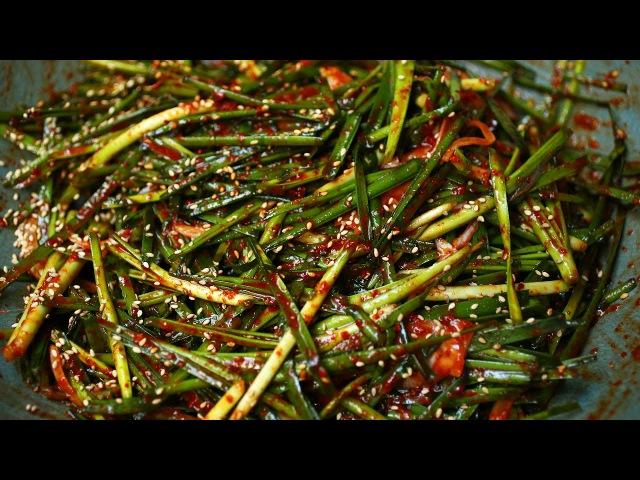 Chive Kimchi Paris Meetup (Buchu-kimchi 부추김치)