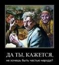 Віктор Псковський фотография #21