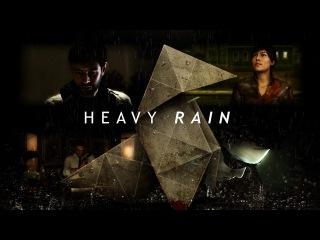 Heavy Rain (Все концовки, эпилоги, выборы, сцены смертей, доп.материалы)