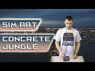 SIM ART  - Concrete Jungle (Hip-Hop Drum Pads Guru)