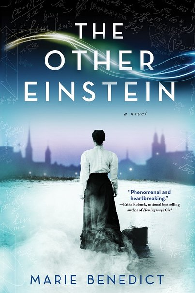 Marie Benedict - The Other Einstein