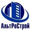 АльтРоСтрой - №1 на рынке ППР в России*