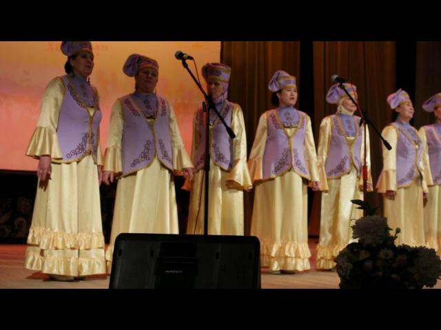 Народный ансамбль Жаухар с.Пестрецы 18.04.17 Концерт В единстве наша сила
