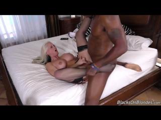 Alena croft - milf big tits ass sex porno blacksonblondes.com  sex interracial секс white wife sexwife  сперма cumshot anal cum