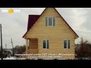 Новокузнецкий район, СДТ «Ускат» Ильинская ст , Строительство дома 6х6м