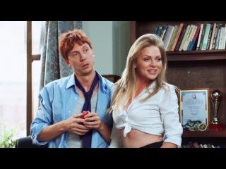 Сексуальная училка с физруком в кабинете директора | ТОП-7 ЛУЧШИХ ПРИКОЛОВ 2017 В ШКОЛЕ | ЮМОР ICTV