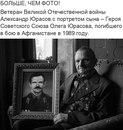 Вячеслав Ряужин фотография #19