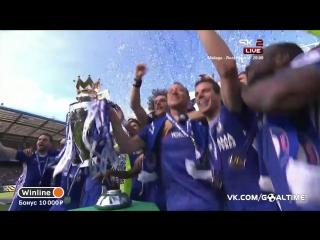 Челси - чемпион Англии 2016/2017! Церемония награждения чемпионов.
