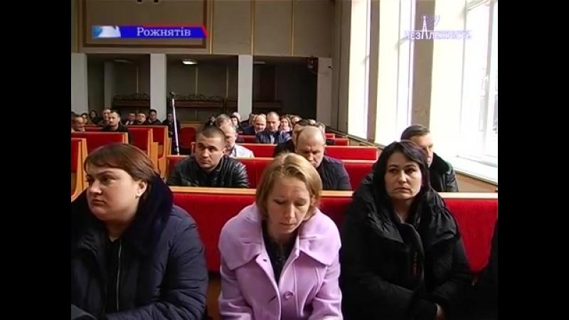 Відтепер на Рожнятівщині будуть вивішувати червоно чорний стяг поряд із Державним