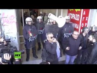 Diskriminierung der Armen - Heftige Zusammenste in Griechenland wegen Zwangsversteigerungen