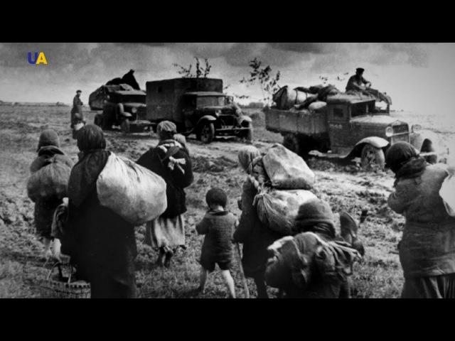 Трагічний для України 1947 рік I Пишемо історію