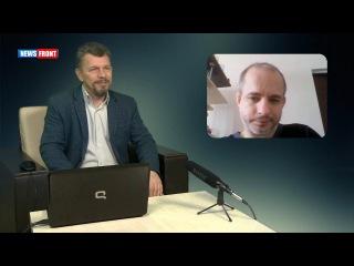 Происходящее в Сирии - операция прикрытия, со стороны Запада - Игорь Корецкий