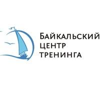 Логотип Байкальский центр тренинга/ бизнес-обучение