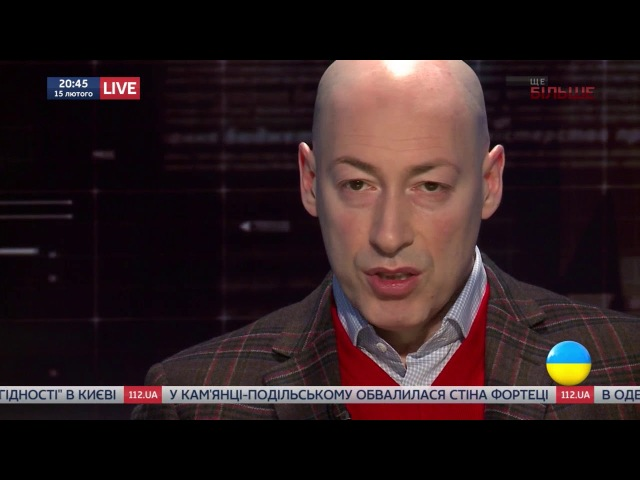 У меня есть мысль, что Путин - агент ЦРУ, - Гордон
