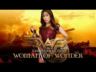 #PRon Christiana Cinn (Woman of Wonder) 2017 г., Cum in Mouth, POV, Blowjob, Up-skirt, All sex, Gear VR, Virtual Reality, VR