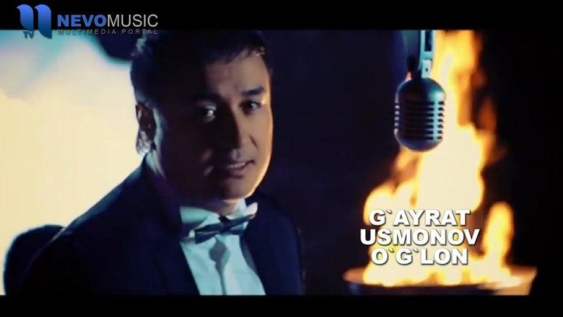 G'ayrat Usmonov O'g'lon Гайрат Усмонов Углон