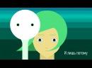 Complex Numbers ft А. Климковский - Часть 3. Воздух снов (бета)