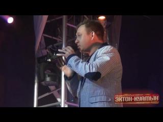 ЭКТОН-КУАмын Дмитрий Загребин  (клуб Кристал)
