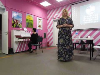 Надежда Сорокина, Марина Абросимова (фортепиано) в гостях у Самарской региональной организации РСПЛ