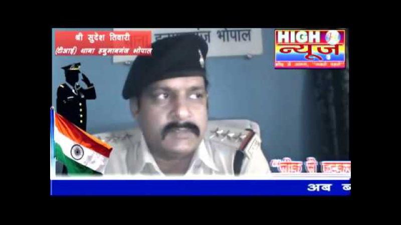Leak se hutkar chale jo, Sudesh Tivari (TI) High News