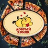 Добрый хомяк доставка пицца суши роллы оренбург