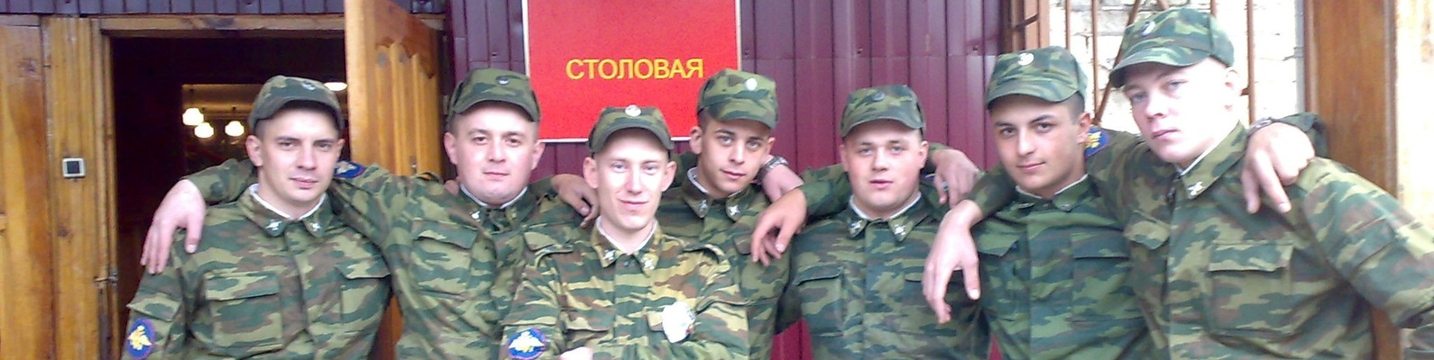 фото духов в армии впервые ввел