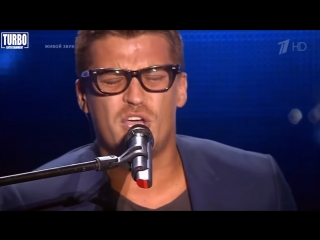 [hd] антон беляев wicked game (chris isaak) the voice most emotional audition ever piano   шоу голос фортепиано