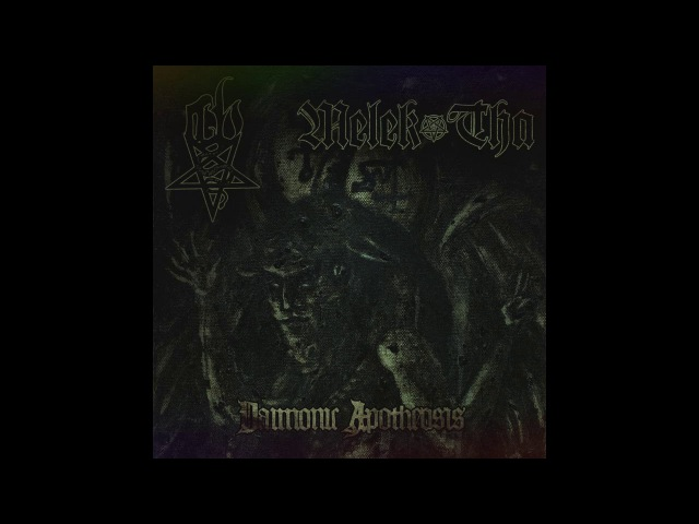 Melek-Tha Corona Barathri - Daimonic Apotheosis [Full Length Dark Ritualistic Ambient Album]
