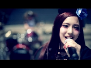 Band-maid  real existence[hd,1280x720, mp4]