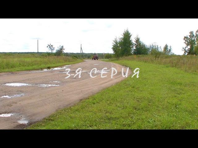 3 я серия Гусево Фильм 1 Вся правда о путинской деревне