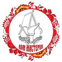 Логотип Дом Мастеров. Мастер-классы