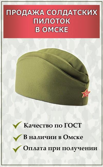 продажа банковских карт омск