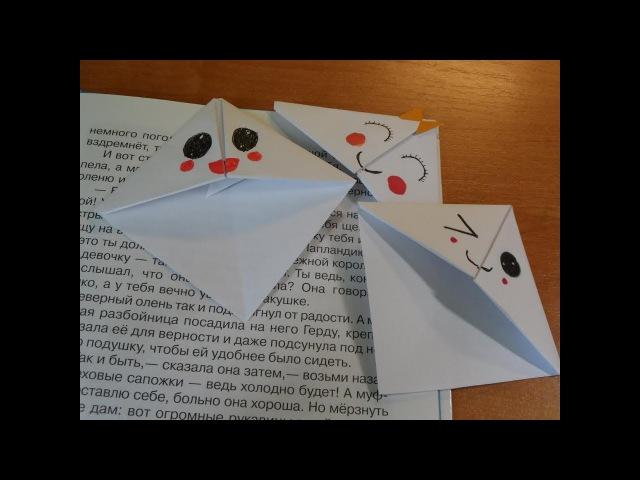 DIY Kawaii закладки для книг Оригами из бумаги ПРОСТЫЕ КАВАЙНЫЕ ЗАКЛАДКИ своими руками