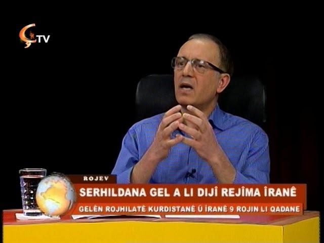 Rojev Osman Sahin u DR Abdullah Ibrahimsadeh
