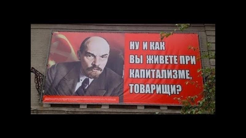 Выборы при капитализме Попов