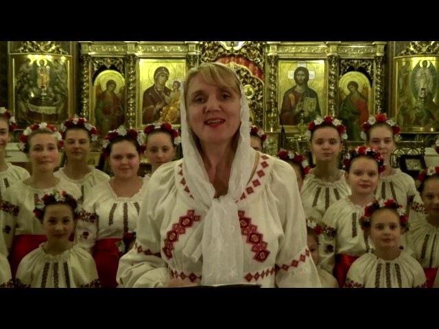 Щедрик100challenge Дитячо-молодіжний хор Спасо-Преображенського собору м. Вінниці