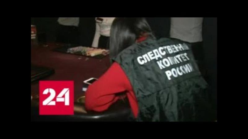Не под прикрытием высокопоставленных полицейских задержали в подпольном казин