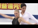 Marjorie LAJOIE Zachary LAGHA CAN - ISU JGP Final - Ice Dance - Short Dance - Nagoya 2017