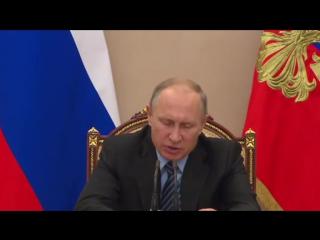 Заседание Комиссии по вопросам военно-технического сотрудничества России с иностранными государствами.