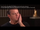 Matt Damon Fragment intreview Hollywood Celebrities English with subtitles 1